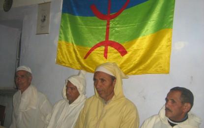 Rencontre avec le comité du village (Taqbilt)