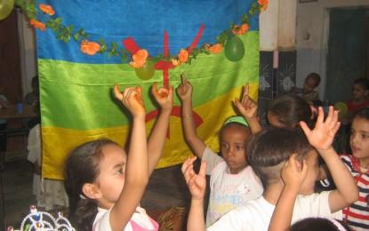 Garderie: Cérémonie de la fin de l'année scolaire 2008/2009