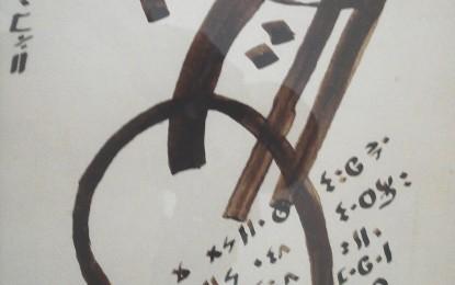 Inzan / Proverbes Amazighes