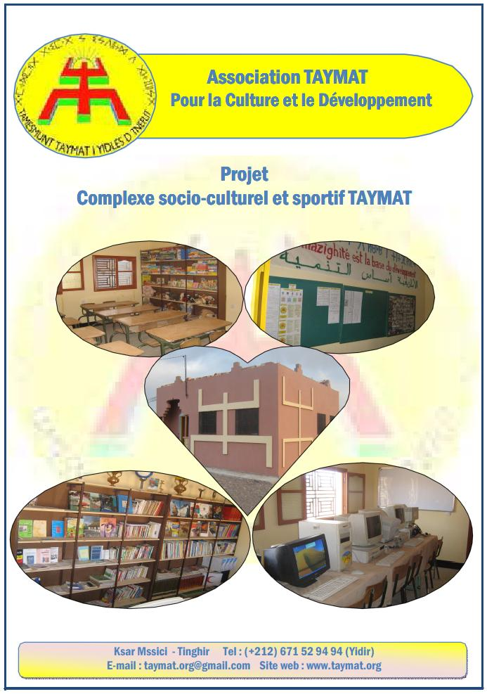 Complexe Taymat