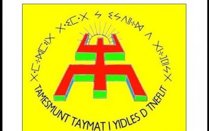 Rapport des activités de l'association Taymat pour 2005/2008 à Télécharger en PDF