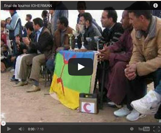 extraits vidéos du match final de tournoi IGHERMAN de Foot-ball 2957