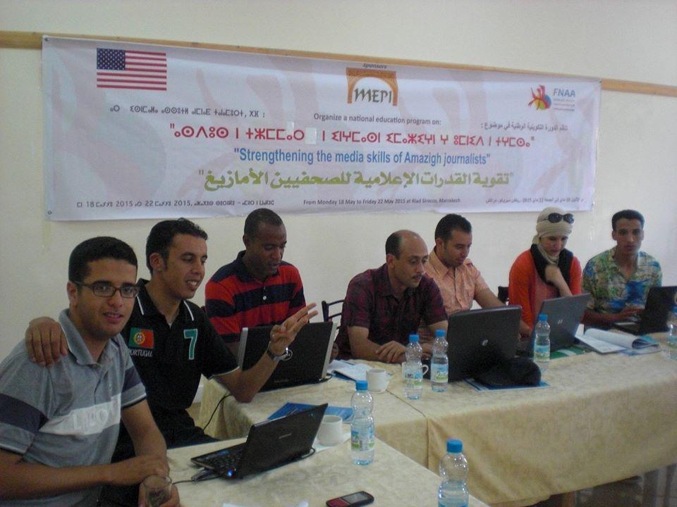Formation dans le domaine de renforcement des capacités des journalistes amazighs