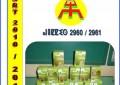 Rapport des activités de l'association Taymat pour 2010/2011 à Télécharger en PDF