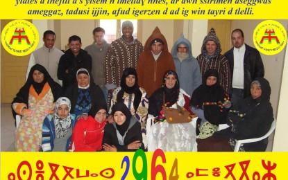 Aseggwas ameggaz 2964/2014