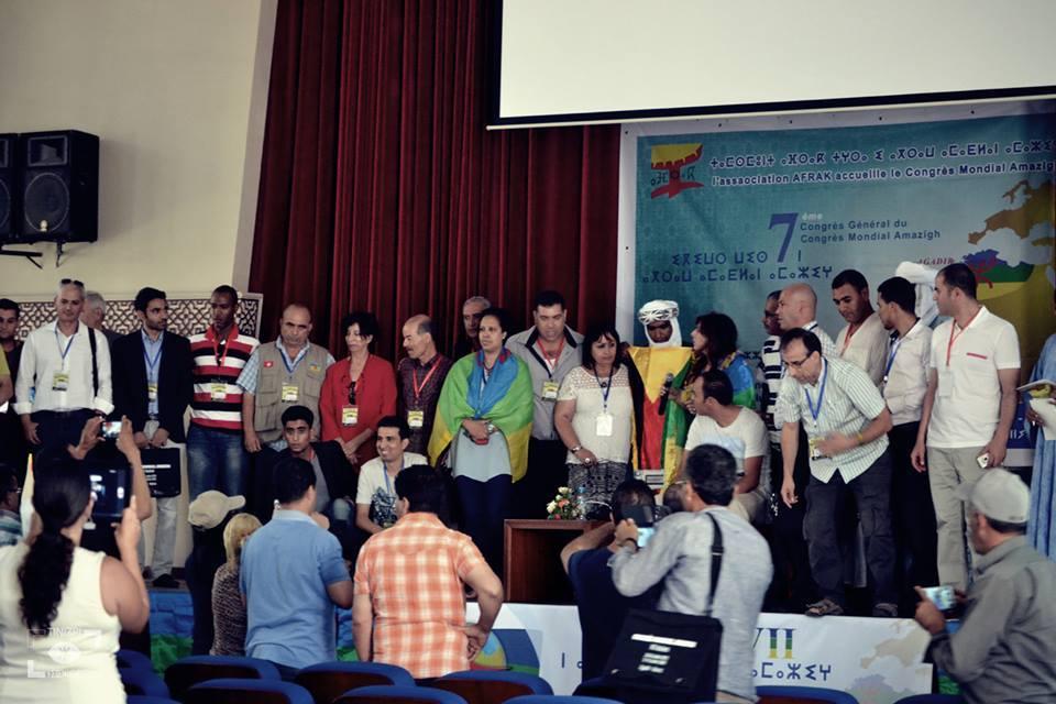 VII° congrès général du CMA, déclaration d'Agadir : l'Amazighité, enjeu démocratique