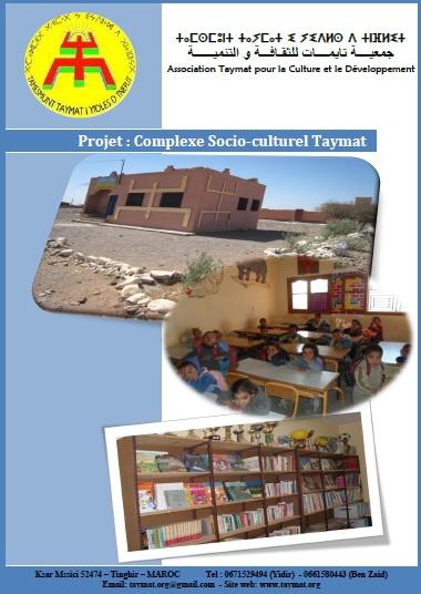 Complexe socio-culturel TAYMAT